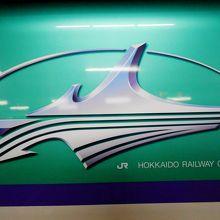 JR 北海道のマークがカッコいいです。