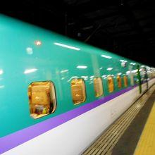 北海道新幹線開業バンザイ