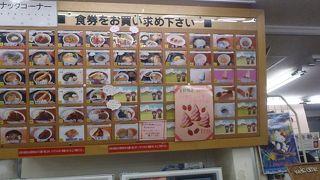 前沢サービスエリア(上り線)スナックコーナー