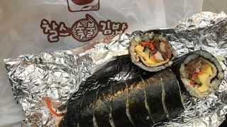 炭火で焼いた香ばしいお肉が入ったボリュームのあるキンパ