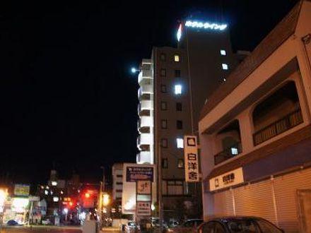 ホテルウィングインターナショナル相模原 写真