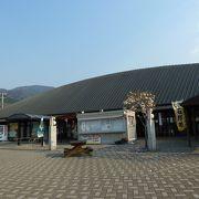 三豊市の大きな道の駅