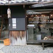 豊島でのランチはココ