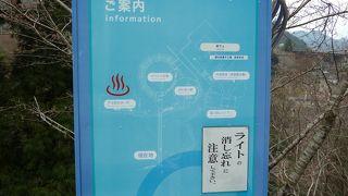 四国中央市の豊かな緑の中にある道の駅