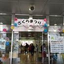 さくらまつり (世田谷区立総合福祉センター)