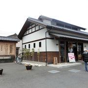埼玉県越生の地酒屋さん