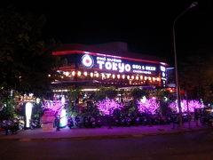 Pho Nuong Tokyo