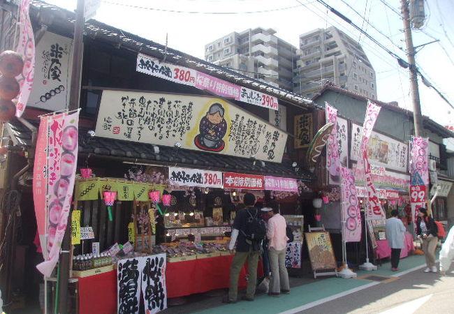 米乃家 岩倉本店