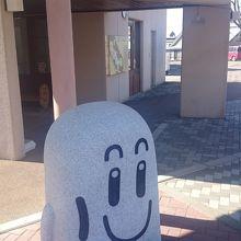 入り口にある豆のキャラクター
