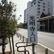 木更津駅からすぐ