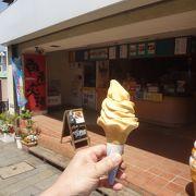 びわのソフトクリーム