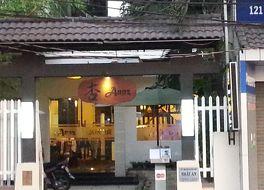 杏 2号店