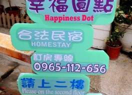 Happiness Dot 写真