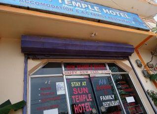 Sun Temple Hotel, Konark 写真