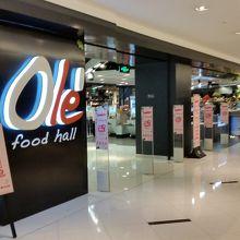 Ole' 精品超市 (上海虹橋南豊城店)