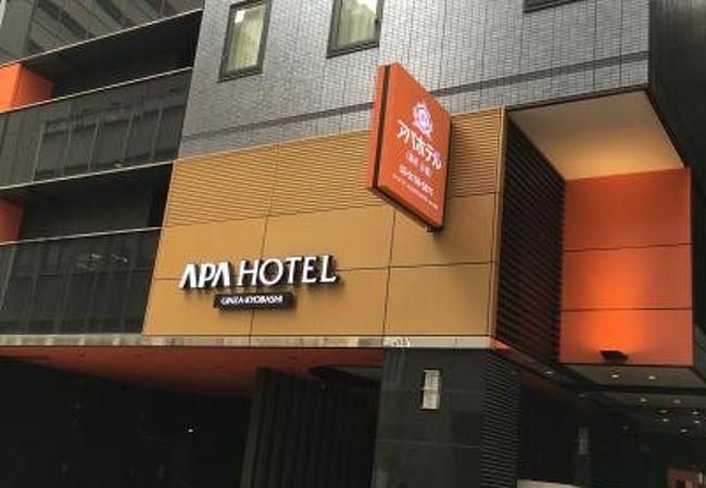アパホテル<銀座 京橋> 写真