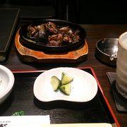 噛みごたえの有る宮崎鶏