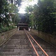 平将門 創建と伝えられる寺