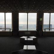 50階からの北側の景色