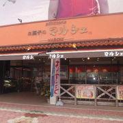 石垣島でちんすこうを探すならこちらへ!