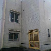 福島町 矢野旅館 写真