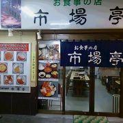 自由市場の中の食堂