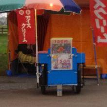 アイスなら 150円(アベノみちゅくすで50円値上げwww)