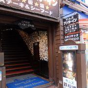 観光客に人気の沖縄ステーキハウス