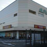 三室戸駅の近くの複合商業施設