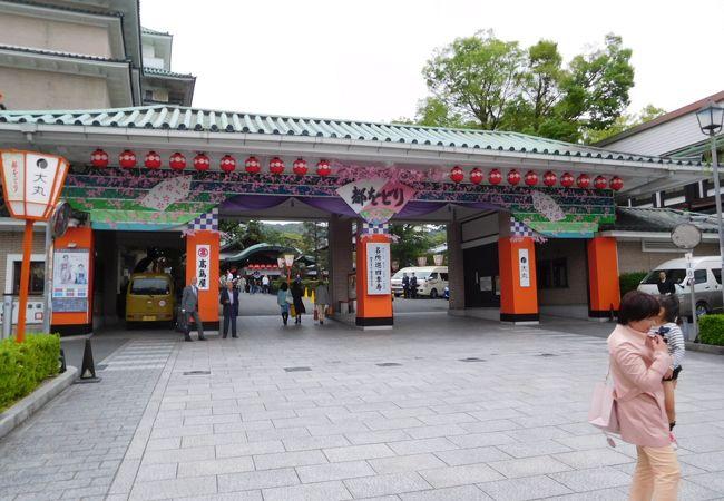 祇園の春の踊り
