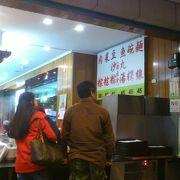 粽の専門店