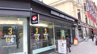 Suomalainen Kirjakauppa (Aleksi 23店)