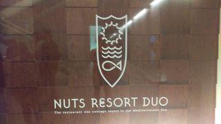 NUTS RESORT DUO