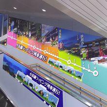 敦賀駅には小浜線のPRもあります。