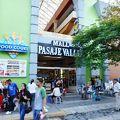 Mall Pasaje Valle