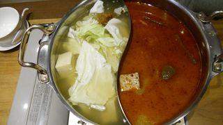 八條麻辣鍋