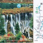 豊水期の7月~10月が観光シーズンです、バスで上の長海へ、点在するスポットをバスと徒歩で観光する。