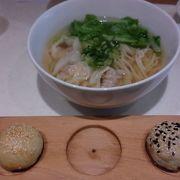 きれいで、日本語がややOK、一人ご飯にはピッタリ