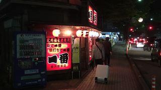 やきとり 一番 金沢駅前店