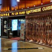 正大広場4Fにある広東・潮州料理のお店です。
