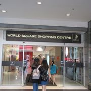 シティー中心にあるショッピングセンター