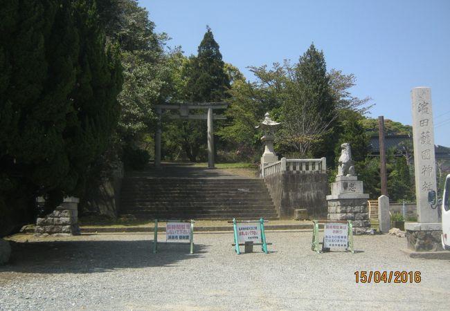 浜田城山公園