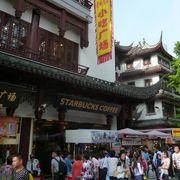 世界一高い上海のスターバックス。