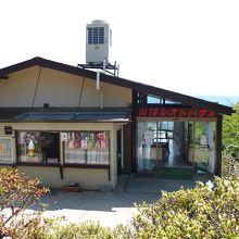 宝登山ロープウェイレストハウス