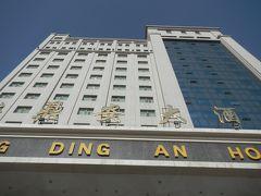 シニング シンディンガン ホテル 写真