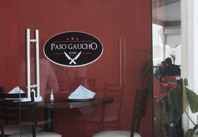 Paso Gaucho
