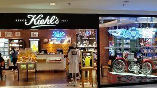 Kiehl's (正大広場店)