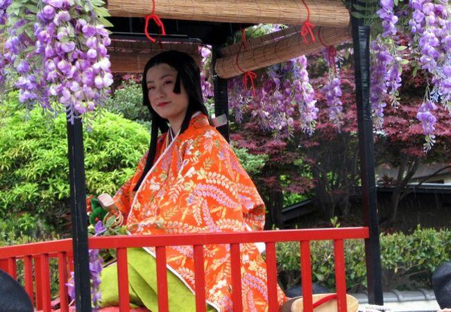 土佐一條公家行列「藤祭り」