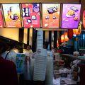 写真:鮮芋仙 (呉江路店)