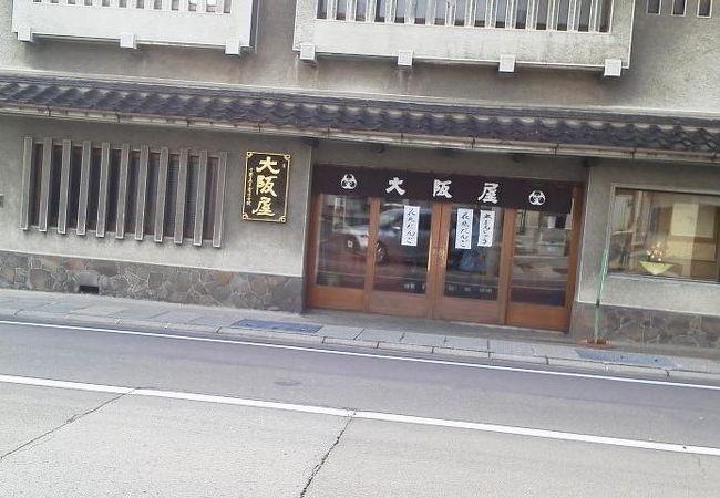 城下町弘前市で上品な和菓子を求めるならここです。